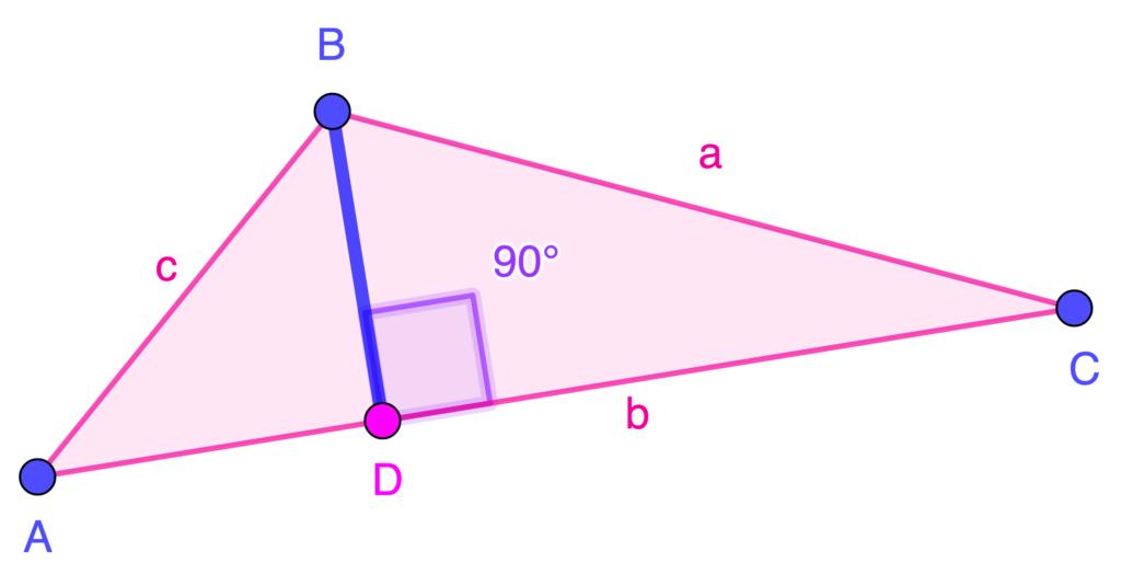 altura de un triángulo rectángulo.  El punto D muestra la base de la altura.